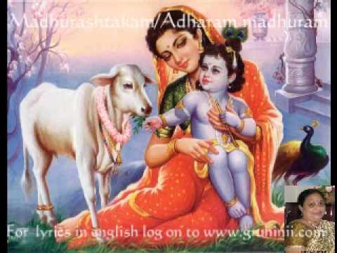 Madhurashtakam/Adharam Madhuram