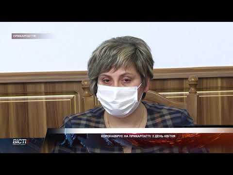 Івано-Франківське обласне телебачення «Галичина»: Коронавірус на Прикарпатті: 2 день квітня