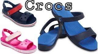Обзор летней обуви CROCS / Шлепанцы Crocs Cleo /Сандалии Crocs Crocband Sandal