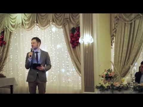 Европейские свадьбы. Ведущий Алексей Харис