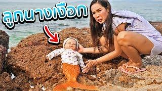 เก็บลูกนางเงือกมาเลี้ยง!!! ที่ริมหาดชายทราย | พี่เฟิร์น 108Life