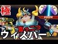 王の顔 第15話 動画