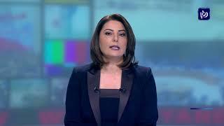 تنويه واعتذار من قناة رؤيا - (8-2-2019)