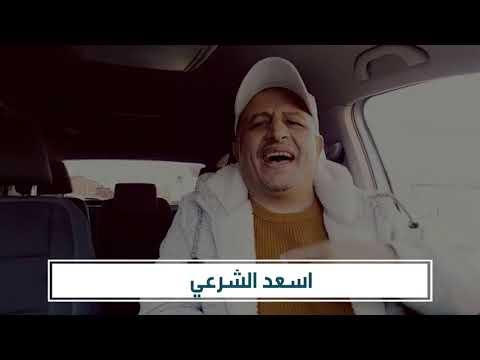 اردني يسب اليمن وإسلام أهل اليمن فوجب الرد عليه.