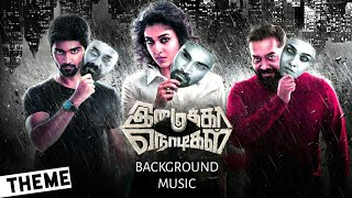 Imaikka Nodigal Bgm Ringtone | Download link | Hip Hop Tamizha