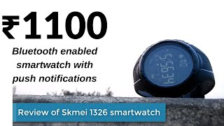 Review of skmei 1326 smartwatch   Best cheapest smartwatch you can buy that requires no charge.