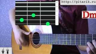 Нэнси - Чистый лист урок на гитаре