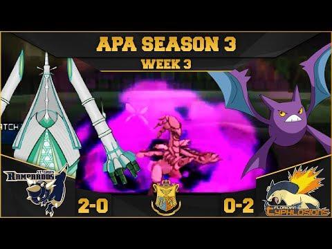 TO THE FINAL (U)-TURN!! | StL Rampardos VS FL Typhlosions APA S3 W3  | Pokemon Ultra Sun Moon