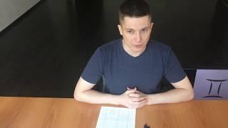 видео Гороскоп на октябрь 2017 Близнецы