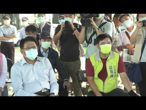 2020年11月21日行政院長蘇貞昌視察高屏東西向第二快速公路