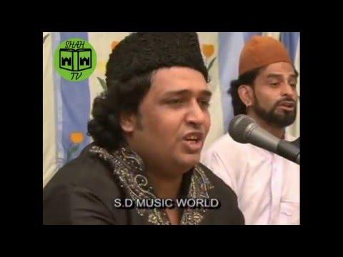 De Mere Khwaja Ji Main tujhi se maangu - Shabab Sabri Danish Sabri - SHAH TV thumbnail