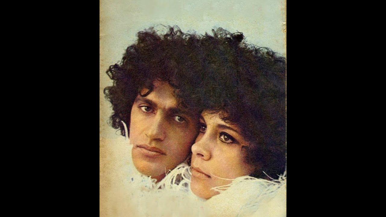 Download Sorte - Caetano Veloso & Gal Costa (1985)
