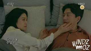 [MV] MinChae(민채)- Colored By You (너에게 물들어) (The Miracle We Met OST Part 3)