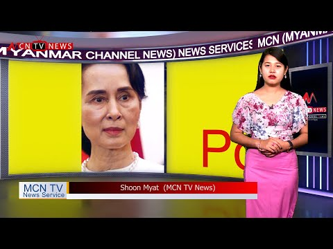 MCN MYANMAR LOCAL NEWS BULLETIN (25 FEB 2020)