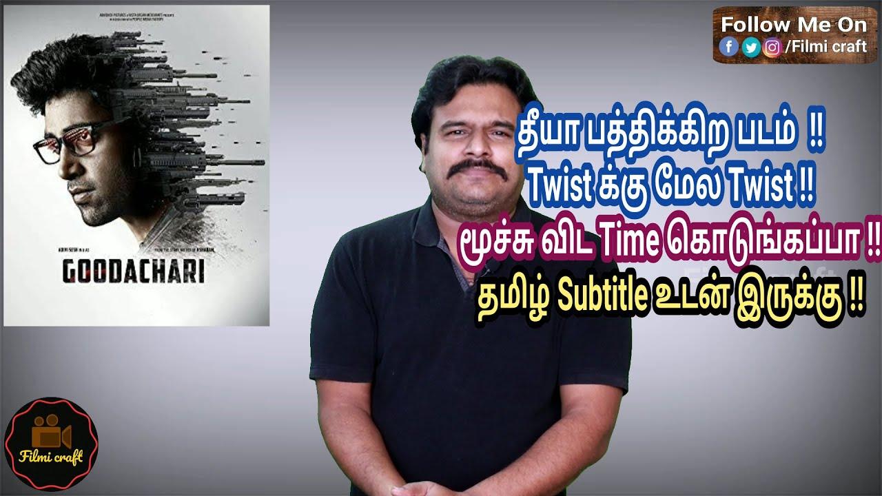 Download Goodachari (2018) Telugu Action Thriller Movie Review in Tamil by Filmi craft Arun