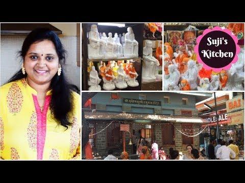 ஷீரடி சாய் பாபா|| Complete travel information about shirdi|| Shirdi vlog