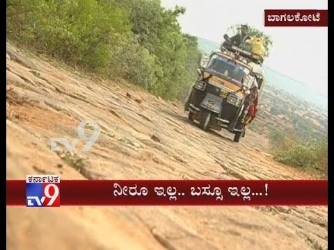 Bagalkot: Village Without Drinking Water, Buses from Past 70 Years