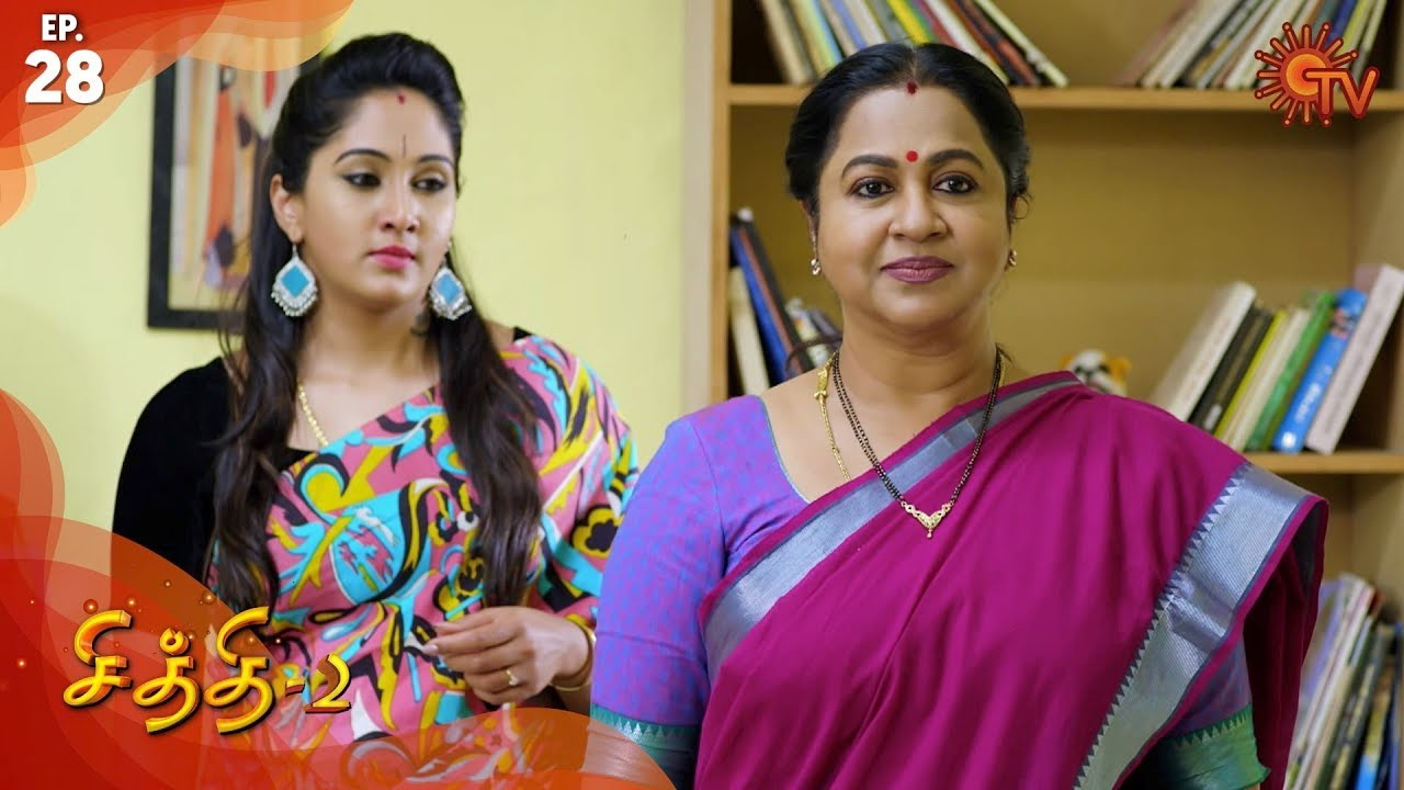 Chithi 2 – Episode 28 | 27th February 2020 | Sun TV Serial | Tamil Serial