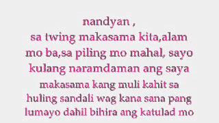 Laging Nandyan ft.Thyro & Yumi - BnK (Lyrics)