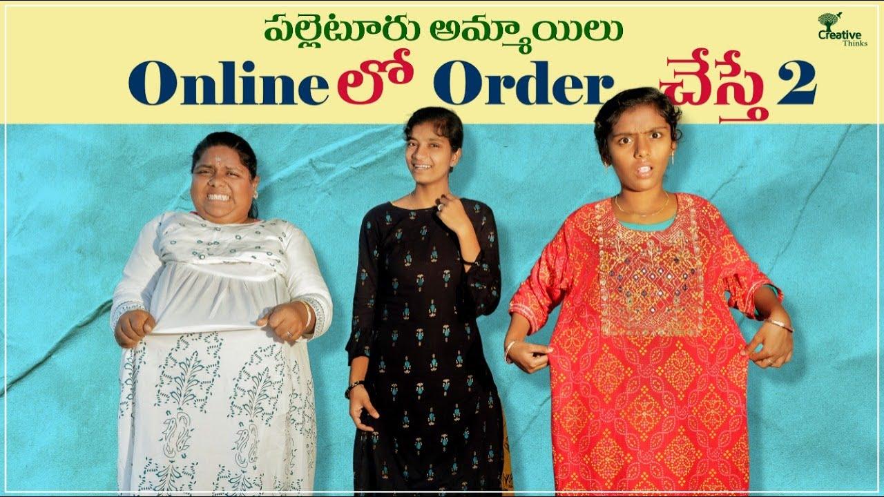 Online order in village 🤣🤣  | Part 2| Creative Thinks
