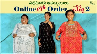 Online order in village 🤣🤣  | Part 2| Creative Thinks Thumb