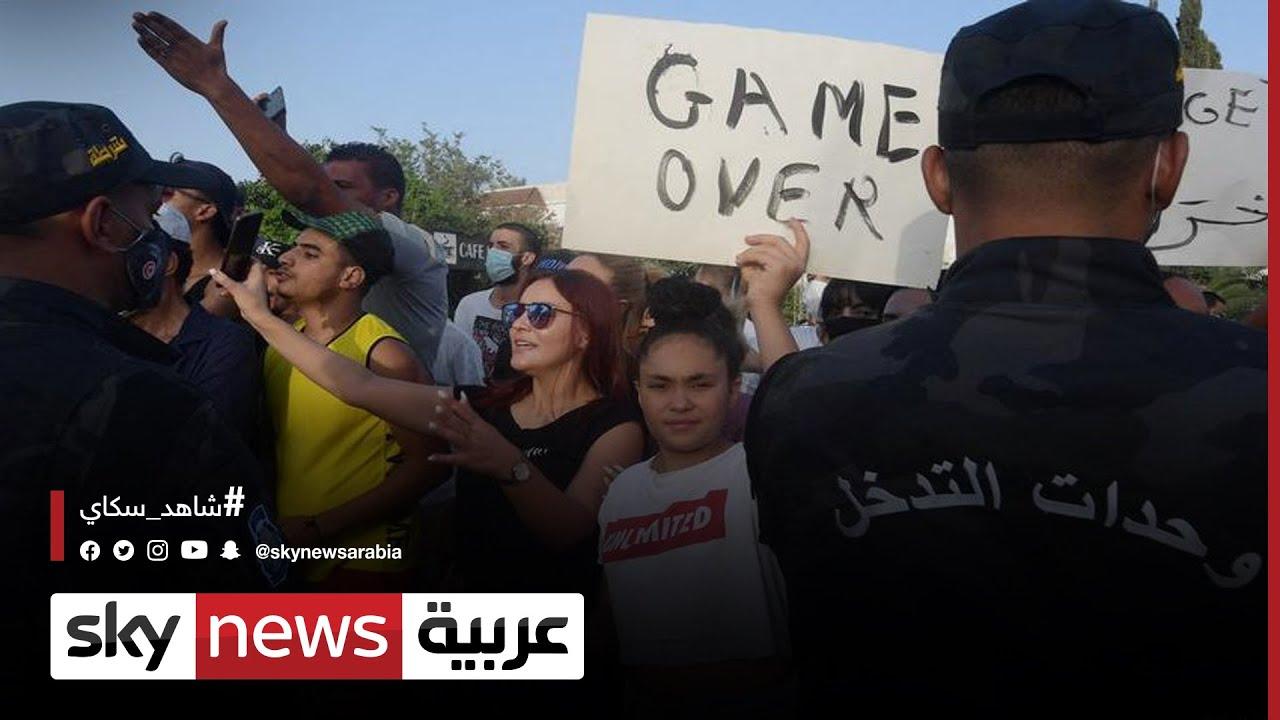 ردود الفعل الدولية حول ما يحدث في #تونس  - نشر قبل 2 ساعة