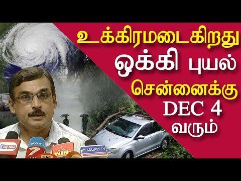 cyclone Ochki to hit chennai on dec 4    chennai weather   latest tamil news today   redpix