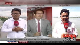 অনির্দিষ্টকালের নৌযান ধর্মঘট | সারাদেশে লঞ্চ চলাচল বন্ধ, চরম দুর্ভোগে যাত্রীরা | Somoy TV