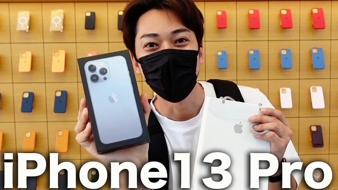 【検証】iPhone13 Proのカメラだけでどれだけ綺麗にVlog撮影できるのか?