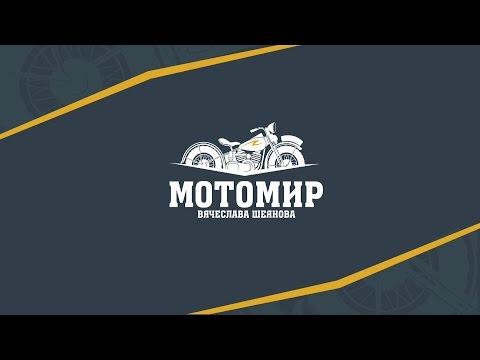 Тяжелые армейские мотоциклы Второй мировой войны