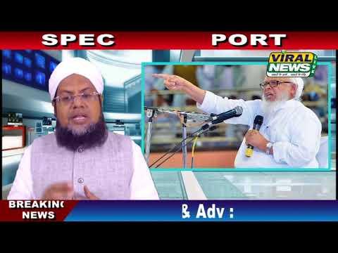 21 May,जमीअत उलमा का शानदार तआरुफ़ और अपील ,By Mufti Haroon Nadvi ;viral news live