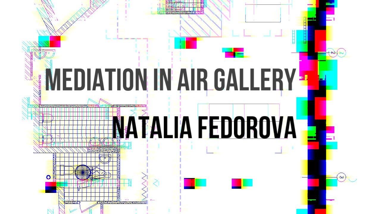 """Медиация по выставке Pangardenia в рамках Ars Electronica в AIR ITMO Gallery с инсталляцией """"Цветок"""""""