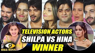 TV Celebs Reaction On Bigg Boss 11 Winner | Shilpa Shinde, Hina Khan, Vikas Gupta