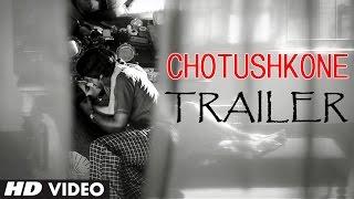 Video Chotushkone Theatrical Trailer (Bengali Film) - Aparna Sen, Chiranjieet Chakraborty, Goutam Ghose download MP3, 3GP, MP4, WEBM, AVI, FLV November 2017