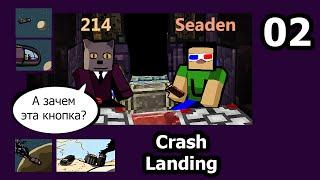 Seaden CL 02 Как почти умереть в Crash Landing