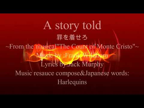 "【Karaoke】A story told(Only Instrumental):from""The Count of Monte Cristo""【採譜・楽譜音源制作請負】"