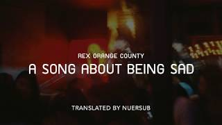(Thai Sub) a song about being sad - rex orange county lyrics