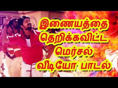 Mersal Songs Tamil Lyrics Video Download