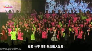 撒拉弗計畫~讚美之泉 2010 HKCEC�...