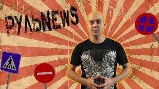 Автоновости Руль News - #2(Автоновости Руль News - #2 Группа в ВКонтакте. http://vk.com/automotogid., 2013-06-26T15:34:21.000Z)