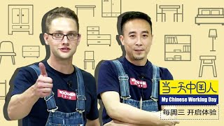 欢迎订阅Mango U全球热门YouTube华语联盟频道http://bit.ly/2tQrXOE】 ...