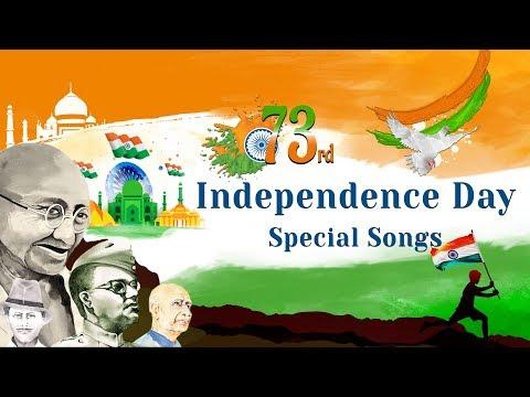 Happy Independence Day Special Songs | Vande Mataram | Kakkai Siraginile Nandalala