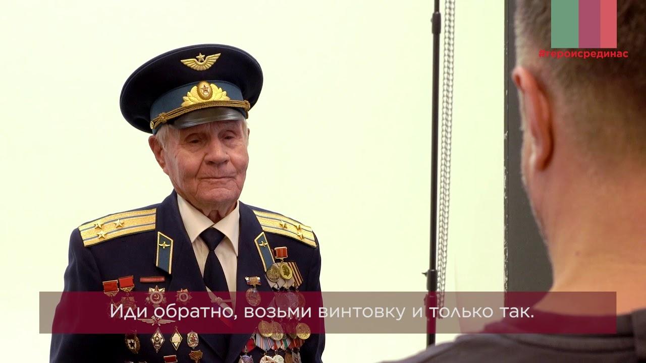 Ольшанский Андрей Григорьевич