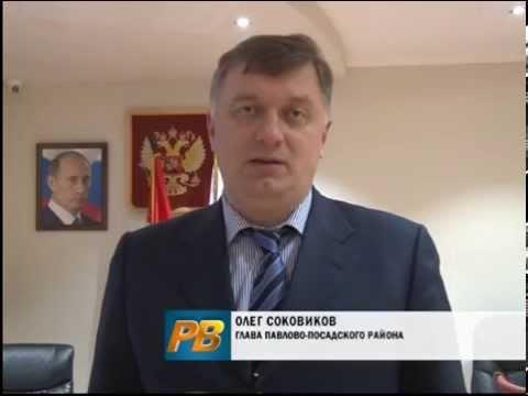 Обладателями земельных участков стали более 40 многодетных семей Павлово Посадского района