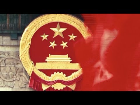 Documentary Movie Featuring Chinese Achievement Premieres in Beijing
