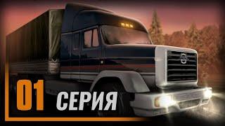 видео Игра Дальнобойщики 2