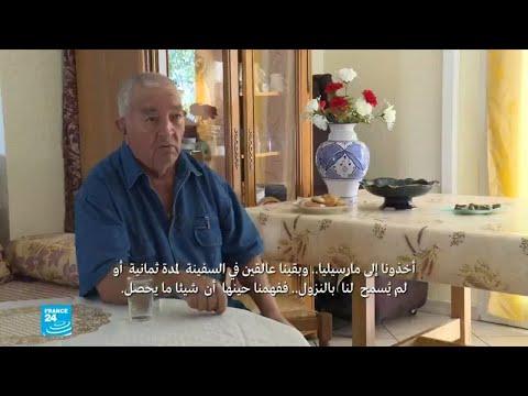 الجزائر.. ماذا تبقى للحركى؟  - نشر قبل 1 ساعة