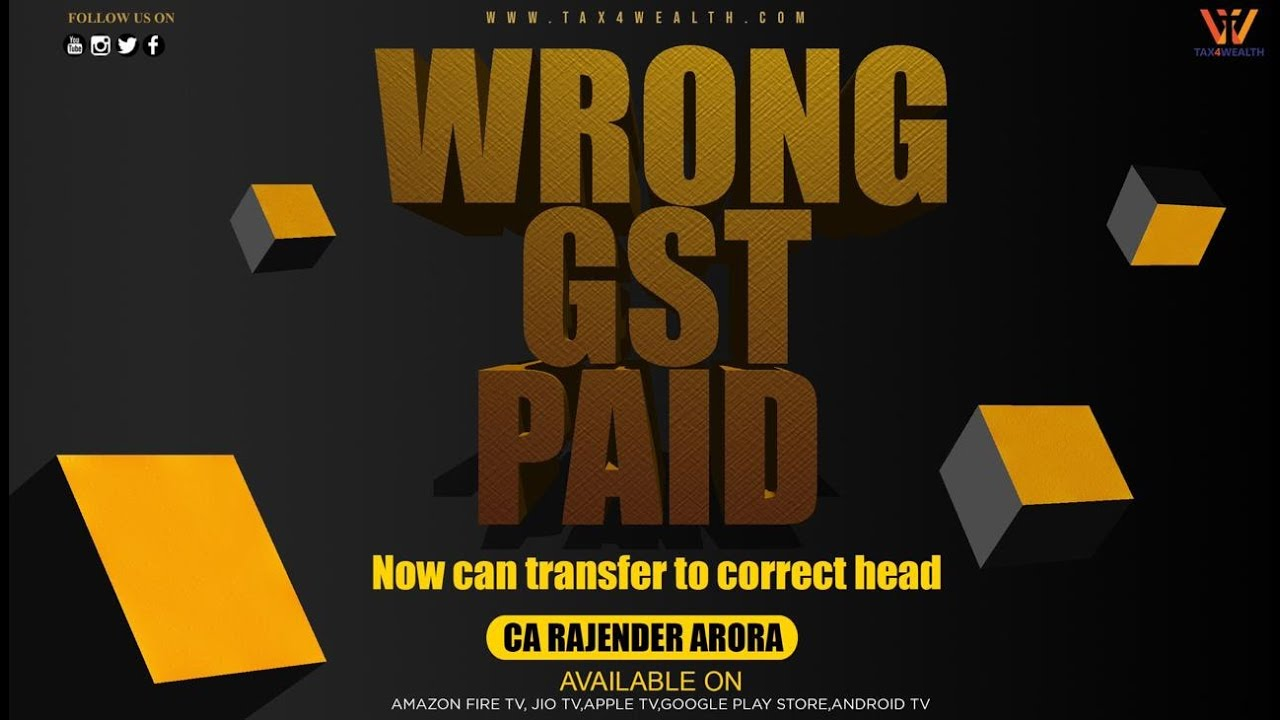 Wrong GST Paid – Now can transfer to correct head | GST wrong head payment refund