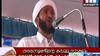 New Speech C.Muhammad Faizi Al Madeena Manjanady  20 Conference Ulama Conference 15-12-2013