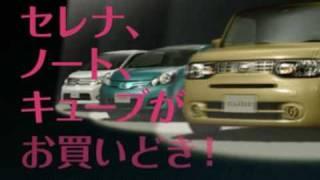 08/11(水)にリリースされる新曲「VOICE」が「日産のお店で!キャンペー...